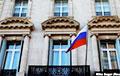 Российскому консульству в Нью-Йорке отключили все телефоны