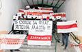 Партизаны провели акцию в поддержку «самурая» из Койданово