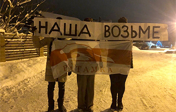 """We Will Win!"": Belarusians Hold Rallies Of Solidarity With Striking Workers"