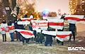 Минчане со Спортивной вышли на акцию солидарности