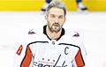 Овечкин отстранен от матчей НХЛ за нарушение правил COVID-19