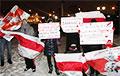 Заводской район вышел на протестную акцию в Минске