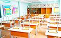 В Беларуси школы подключают к сбору личных данных об учителях