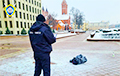 Investigators Report Details Of Self-Immolation Near Government House In Minsk