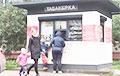 Санкцыі Езразвязу ўдарылі па гаспадару «табакерак» Алексіну
