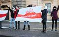 Массовые протесты в Беларуси