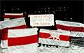 Беларусы выяўляюць цуды салідарнасці
