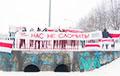 «Нас не зламаць!»: Малінаўка салідарная з беларускімі спартоўцамі
