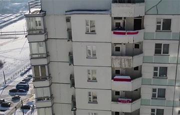 Жители минского Юго-запада провели яркую акцию на балконах