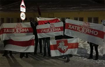 Что происходило в Беларуси 24 января