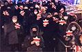 «Не дадим повторить»: минчане вышли на акцию с бело-красно-белыми звездами