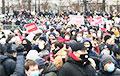 Протесты в поддержку Навального побили рекорды с развала СССР