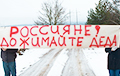 """Wear Old Geezer Down!"": Vaukavysk Residents Come Out To Pickets"