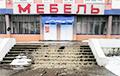 У Віцебску прарвала трубы па ўсім Маскоўскім праспекце