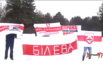 Protest Vitsebsk Sends Its Greetings To Vorsha