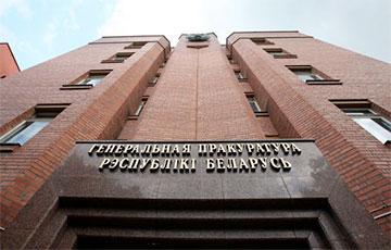 Генпрокуратура опровергла задержание прокурора Витебска