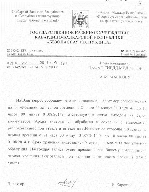 aux 1611756900 LnBuZw3 Новое расследование The Insider и Bellingcat: Отравители Навального причастны к целому ряду убийств