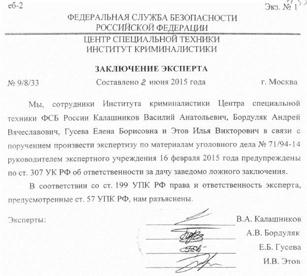 aux 1611756900 LnBuZw4 Новое расследование The Insider и Bellingcat: Отравители Навального причастны к целому ряду убийств