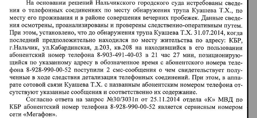 aux 1611756900 LnBuZw5 Новое расследование The Insider и Bellingcat: Отравители Навального причастны к целому ряду убийств