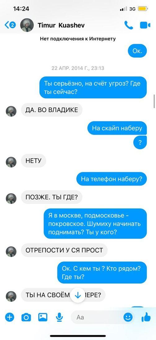 aux 1611756900 LnBuZw6 Новое расследование The Insider и Bellingcat: Отравители Навального причастны к целому ряду убийств