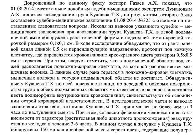 aux 1611757131 LnBuZw Новое расследование The Insider и Bellingcat: Отравители Навального причастны к целому ряду убийств