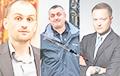 Новое расследование The Insider и Bellingcat: Отравители Навального причастны к целому ряду убийств