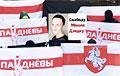 Барановичи: Свободу Николаю Дедку!