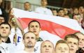 Болельщики поддерживали белоруса Шкурина в Лиге чемпионов лозунгом «Жыве Беларусь!»
