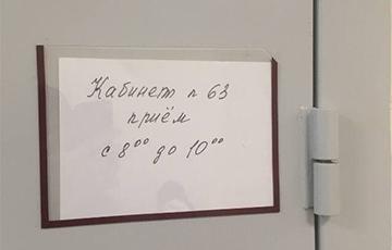 «Очереди в белорусских поликлиниках уже не знают границ»
