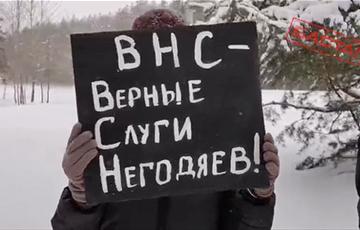 Жители Боровлян напомнили лукашистам, что история имеет свойство повторяться