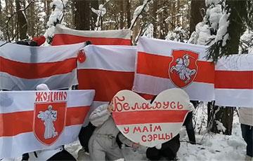 «Люблю Беларусь!»: 14 февраля акции проходят по всей стране (Онлайн)