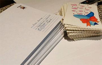 Жители Дзержинска отправили письма и валентинки политзаключенным
