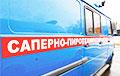 Неизвестные сообщили о минировании Минского завода шестерен
