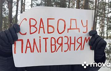 Жители Вилейки вышли на акцию с требованием освободить политзаключенных