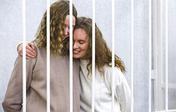 Последнее слово Екатерины Андреевой: Свободу всем политзаключенным!