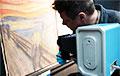 Ученые выяснили, кто сделал таинственную надпись на знаменитой картине «Крик» Эдварда Мунка