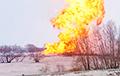 Из-за взрыва газопровода «Союз» Россия приостановила транзит газа вКазахстан