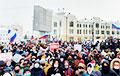 23% россиян сочли патриотизмом готовность говорить горькую правду