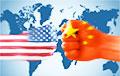 Bloomberg: Барацьба паміж Амерыкай і Кітаем адрозніваецца ад «халоднай вайны»