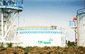 Арыштаваны нафтаправод беларускага алігарха перададзены на захоўванне «Укртранснафце»