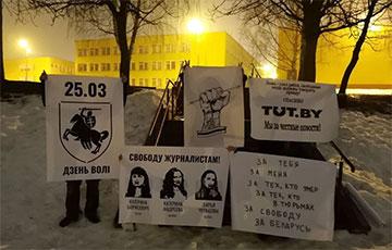 Юго-Запад Минска вышел и потребовал свободы для журналистов