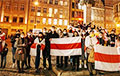 """Do Not Give Up And March Forward!"": Belarusians Of Wroclaw Held Vibrant Solidarity Event"