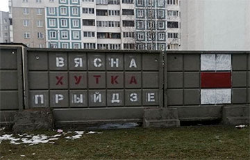 Minsk Residents Get Ready For Spring Protests