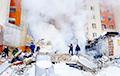 В России произошел мощный взрыв в жилом доме