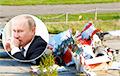 Смоленский конец Путина