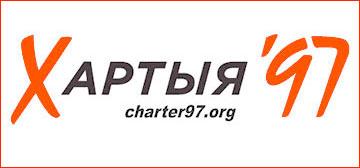 Charter97.org Website Came Under DDOS Attack