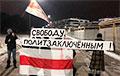 Ратомка вышла на акцию протеста