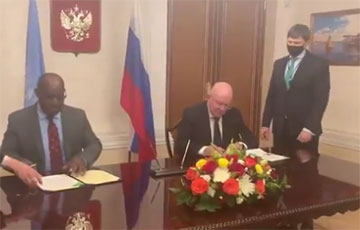 Россия подписала договор о неразмещении оружия в космосе с одной из беднейших стран мира