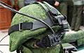 Скандал в армии РФ:  офицер распродал экипировку «солдата будущего»