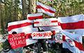 Жители Гродно потребовали у Yara прекратить сотрудничество с «Беларуськалием»